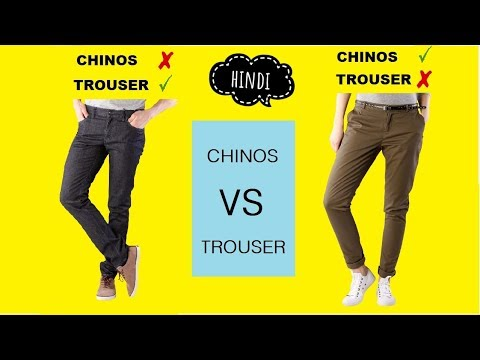 What Is Difference Between CHIONS And TROUSERS?(IN Hindi) | BEST Outfit Style For Indian Men.