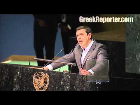 Greek Prime Minister Alexis Tsipras Speaks at the UN