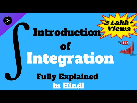 Introduction of integration in hindi ✔✔