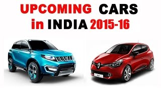 Upcoming Cars in India 2015-16 with Price | Best 7 Cars