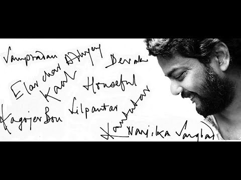 Filmmaker Rajaditya Banerjee pays tribute to legendary filmmaker Bappaditya Bandopadhyay