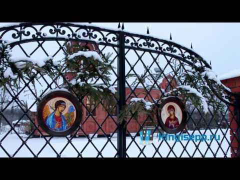 Крупный духовный центр на берегу Луги, или ... KINGISEPP.RU