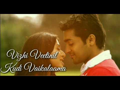 Munbe Vaa Song With Lyrics | Sillunu Oru Kadhal