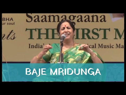 Aruna Sairam - Baje mridunga (Navarasa Sangeethotsava 6th Annual Music Festival 2015)