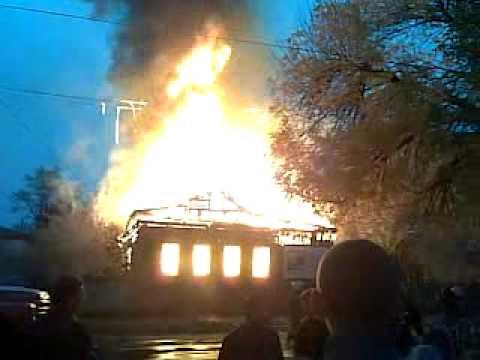 пожар в Орле.mp4