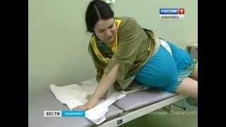 Вести-Хабаровск. Первая тройня за 30 лет