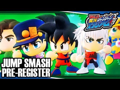 JUMP Stadium - How To Sign Up & Pre-Register NOW! Jump Smash Bros (Mobile / Android / IOS Device)