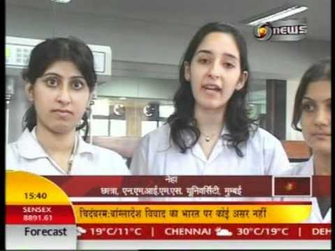MBA Pharmatech @ NMIMS http://pharmacy.nmims.edu/ NMIMS Top Pharmacy College in Mumbai , India