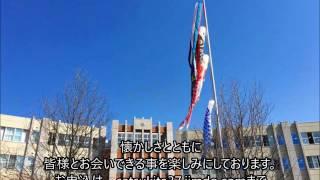 第112回札幌北高等学校同窓会総会のご案内