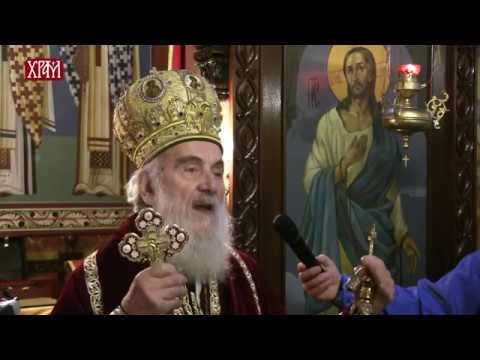 Беседа Патријарха српског на Јовањдан 2019.године