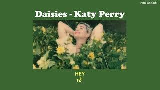 Download Lagu THAISUB Daisies - Katy Perry MP3