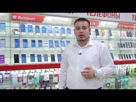 """Закон РФ """"О защите прав потребителей"""""""