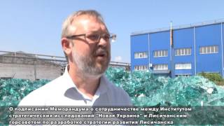 А. Ермолаев: Лисичанск может быть новой экономической столицей региона
