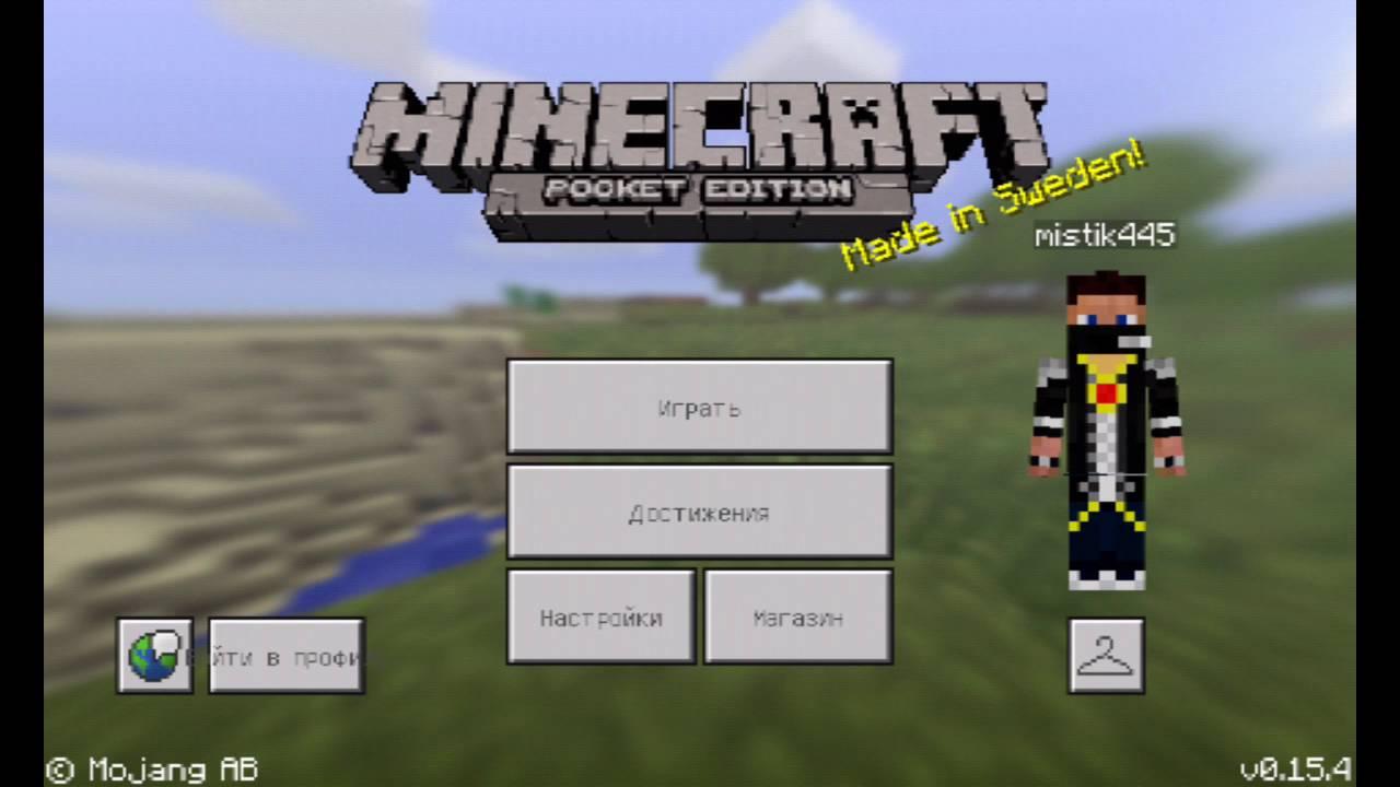 Нелицензионные Сервера Майнкрафт с Мини играми
