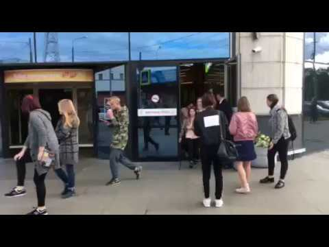"Эвакуация ТЦ ""Аура"" в Ярославле"