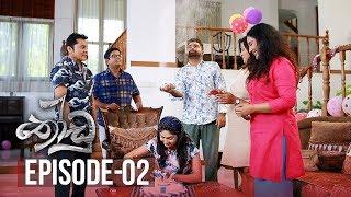Thoodu | Episode 02 - (2019-02-15) | ITN Thumbnail