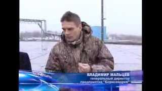 """Гендиректор """"Борисовдрев"""" о строителях и госконтроле"""