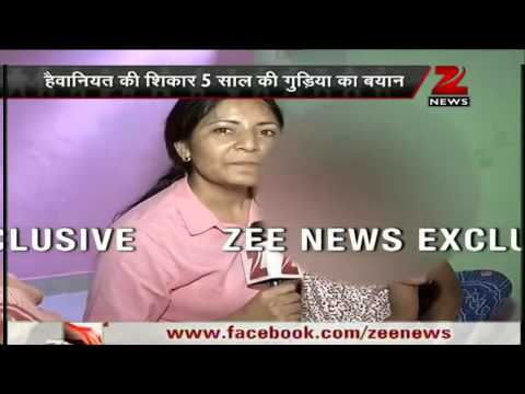 Five-year-old rape victim 'Gudiya' speaks up