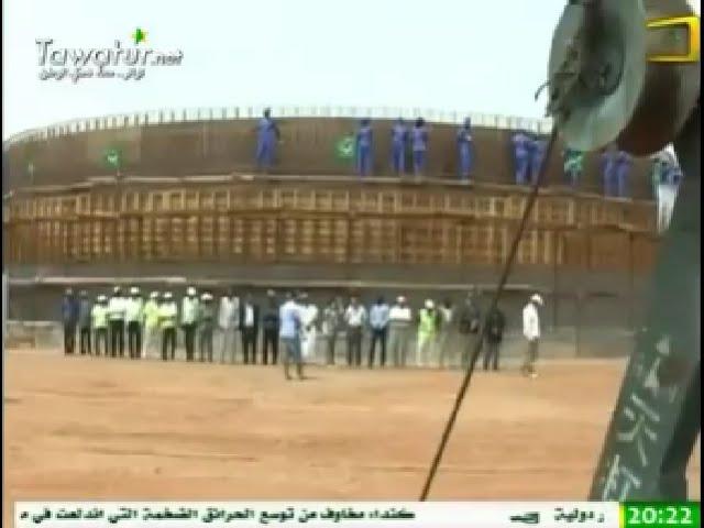 المشاريع التنموية في مدينة النعمة - ملف نشرة الموريتانية
