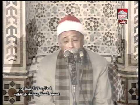 Muhammadi Baheri Abdul Fattah - juma port saeed
