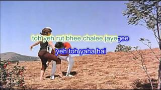 mast baharo ka main ashik karaoke with lyrics