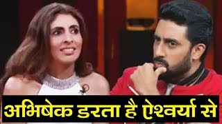 Aishwarya Rai और Abhishek Bachchan का खोला राज Shweta ने | Koffee With Karan 6