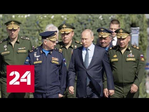 """""""Факты"""": Путин прибыл в Ахтубинск. От 14 мая 2019 года (18:00) - Россия 24"""