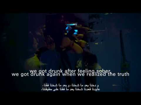 """The Mess- خبّيلة "" Tunisian Slam poetry by Mehdy Khmili -eng sub-"