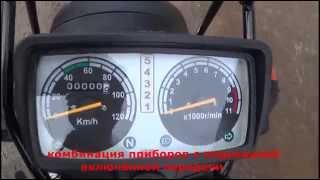 Мотоцикл LIFAN Hunter (Хантер) 150