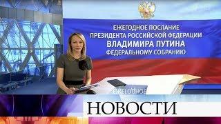 Выпуск новостей в 15:00 от 15.01.2020