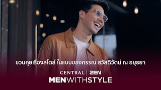 Central | ZEN Men With Style : Interview #gunsvasti