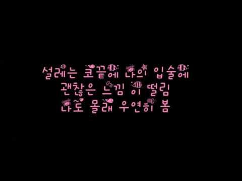 로꼬 유주 (+)