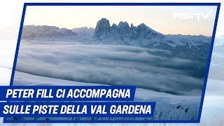Peter Fill presenta le gare di Val Gardena