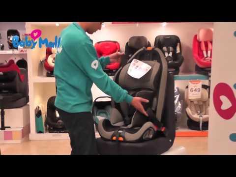 Chicco Gro-up 1 2 3 Oto Koltuğu 9-36 Kg Ürün Tanıtımı | BabyMall