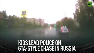 GTA, Siberian style | 10yo Russian carjacker flees cops with 4yo sister