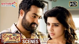 Jr ntr and samantha's love affair gets revealed | janatha garage telugu movie scenes | mohanlal