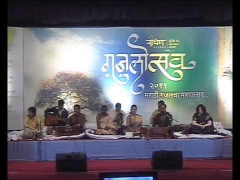 Aathavanitli Gani Marathi Download
