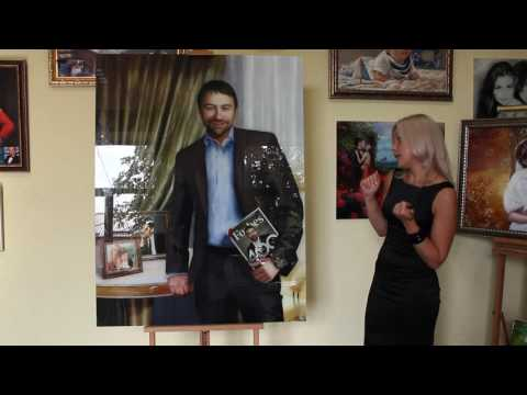 Подарок мужу - картина на стекле из его фотографии нарисованная на графическом планшете.