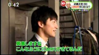 『龍馬伝』の大殿様近藤正臣がCMに13年ぶりに出演!コンドーです!ロコ...
