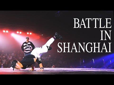 Battle in Shanghai 2017 [Study A-Vlog Episode 8]