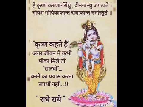 जय हो पवन कुमार तहार शक्ति है अपार..//# jay ho pawan kumar tohar sakti h apar #//