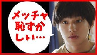 加藤諒と野村周平出演のアフラック「不老不死の男・新入社員 」に伴い失...