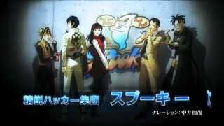 Shin Megami Tensei Devil Summoner Soul Hackers Trailer !