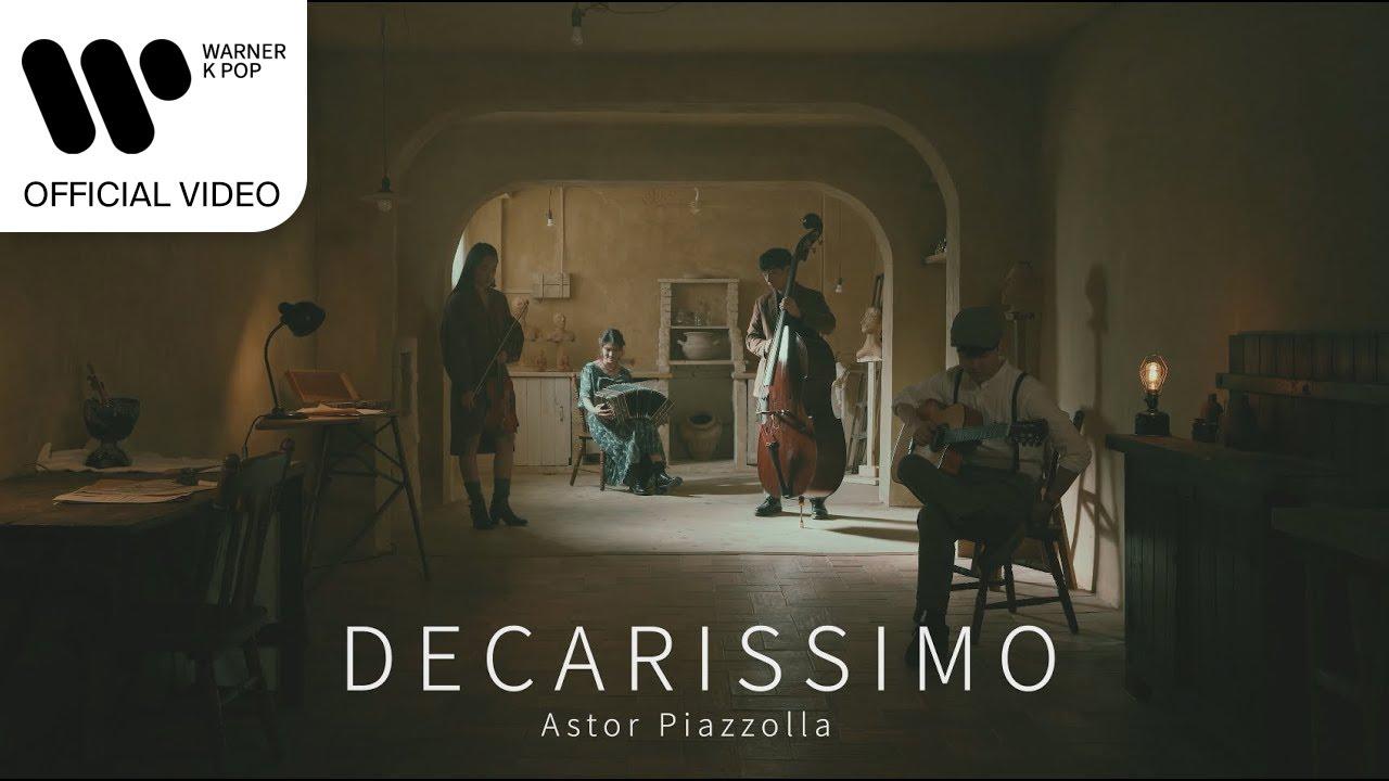 고상지 - Decarissimo [Music Video]