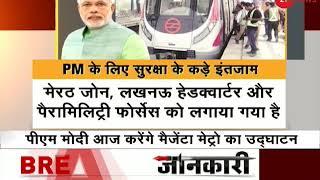 Know PM Modi's complete schedule for inauguration of magenta line metro