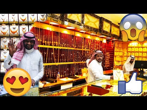 Saudi Arabian Gold Market! Riyadh Treasure! :D
