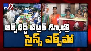 Science Expo @ Oxford Public School in Guntur - TV9