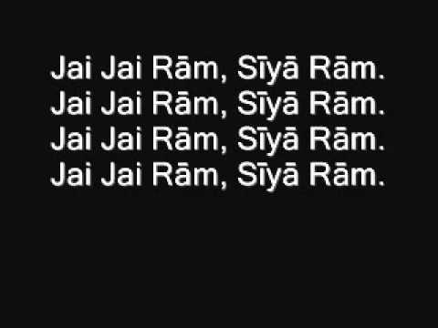 Ananda Shankar - Raghupati - Lyrics