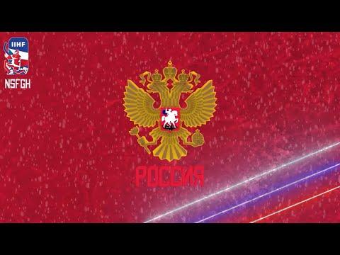Team Russia 2020 WJC Goal Horn