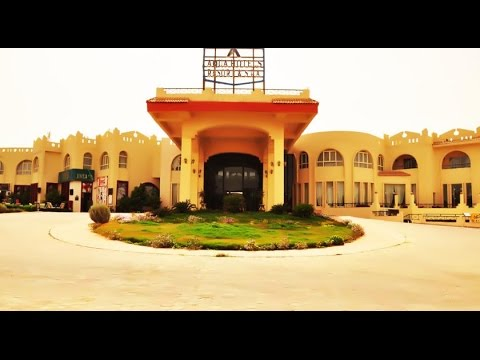AQUA HOTEL RESORT AND SPA 4* | Sharm El Sheikh, Egypt